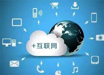 李克强力促给互联网科技企业更大政策支持